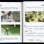 school-diary-thumb