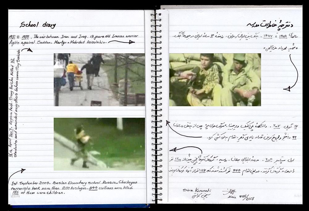 keramati-simin-school-diary